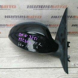 Кузовные запчасти - Зеркало правое БМВ Е90, 0