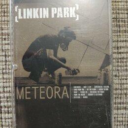 Музыкальные CD и аудиокассеты - Аудиокассета LINKIN PARK - METEORA , 0