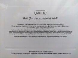 Планшеты - Apple iPad 10.2 128gb 8 поколение 2020, 0