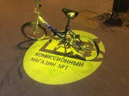 Велосипеды - Велосипед Stels Pilot 410 20, 0