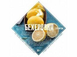 """Ингредиенты для приготовления напитков - Набор трав и пряностей """"Бехеровка"""", на 1.5…, 0"""