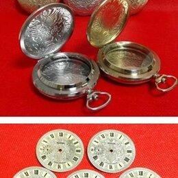 Наручные часы - Корпуса Циферблаты Часы Молния Карманная Марьяж, 0