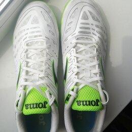 Обувь для спорта - Joma super regate 2002, 0