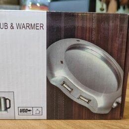USB-концентраторы - USB нагреватель, 0