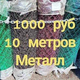 Заборчики, сетки и бордюрные ленты - Сетка-рабица 2,5 50*50 полимер зеленая (1,0*10м), 0
