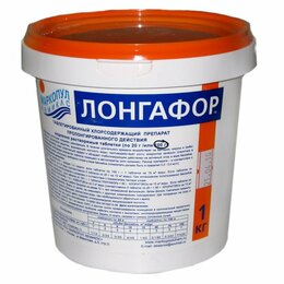 Химические средства - Лонгафор 90% таблетки 20 гр, ведро 1 кг, Маркопул Кемиклс, 0