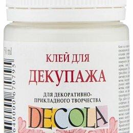 Декупаж - Клей для декупажа «DecoIa» 50 мл. 8628932, 0