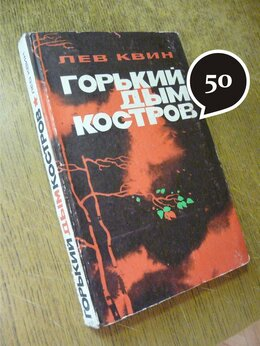 Художественная литература - книги ссср, 0