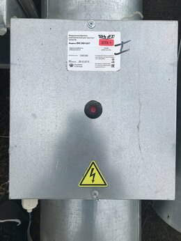 Промышленное климатическое оборудование - Воздухонагреватель, 0