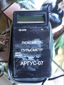 Измерительное оборудование - Прибор ЛЮКСМЕТР-ПУЛЬСМЕТР АРГУС-07, 0