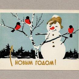 Открытки - Открытка СССР Новый год 1966 Кобелев чистая праздник береза снегири птицы, 0