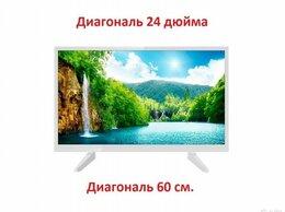 Телевизоры - Телевизор 24 дюйма белый новый, 0
