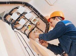 Сфера услуг - Услуги электрика, 0
