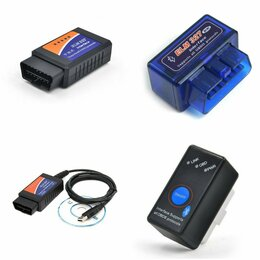 Автоэлектроника - Диагностические сканеры ELM327 bluetooth, wi-fi,…, 0