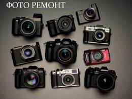 Ремонт и монтаж товаров - Ремонт  цифровых фотоаппаратов, 0