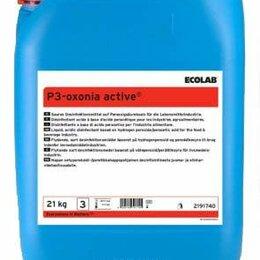 Дезинфицирующие средства - Дезинфицирующее средство P3-OXONIA ACTIVE, 0