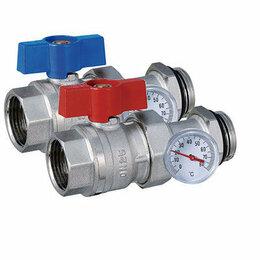 """Комплектующие для радиаторов и теплых полов - Краны 1"""" с термометром для теплого пола 2 шт., 0"""