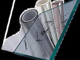 Самоклеящаяся пленка - пленка для временной защиты поверхностей стекла…, 0
