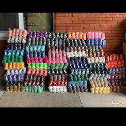 Рукоделие, поделки и сопутствующие товары - Пряжа для ручного вязания, 0