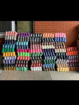 Рукоделие, поделки и товары для них - Пряжа для ручного вязания, 0
