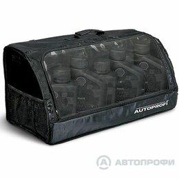 Корзины и багажники - TRAVEL сумка в багажник с прозр.клапоном , 70х32х30 1/5, 0