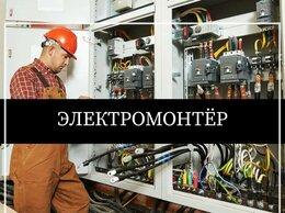 Электромонтер - Электромонтер, 0