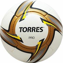 Настольные игры - Мяч футбольный TORRES Pro, 0
