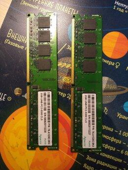 Модули памяти - Ddr2 2Гб Apacer PC2-5300, 0
