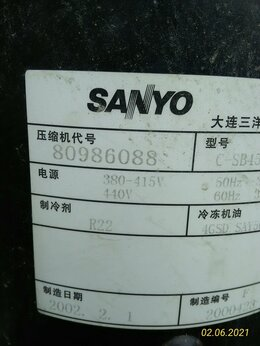 Аксессуары и запчасти - Бу компрессор sanyo  C-SB453H8A для кондиционера, 0