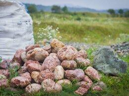 Облицовочный камень - Галька валунчик розового мрамора, 0