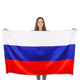 Флаги и гербы - Флаг России триколор (атлас), 0