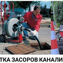 Инструменты для прочистки труб - прочистка засоров в Ростове -на-Дону, 0