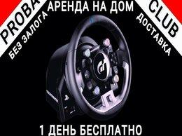 """Рули, джойстики, геймпады - Thrustmaster T-GT Аренда на дом """"1 день бесплатно"""", 0"""