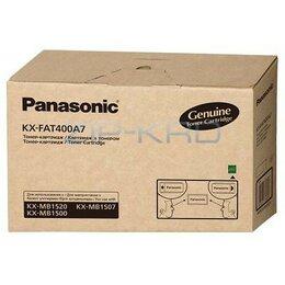 Аксессуары и запчасти для оргтехники - Panasonic KX-FAT400A7, 0