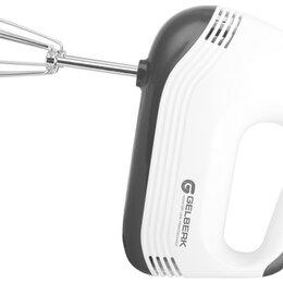Промышленные миксеры - Миксер электрический GL-573, 0