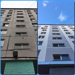 Архитектура, строительство и ремонт - Фасадные работы , 0