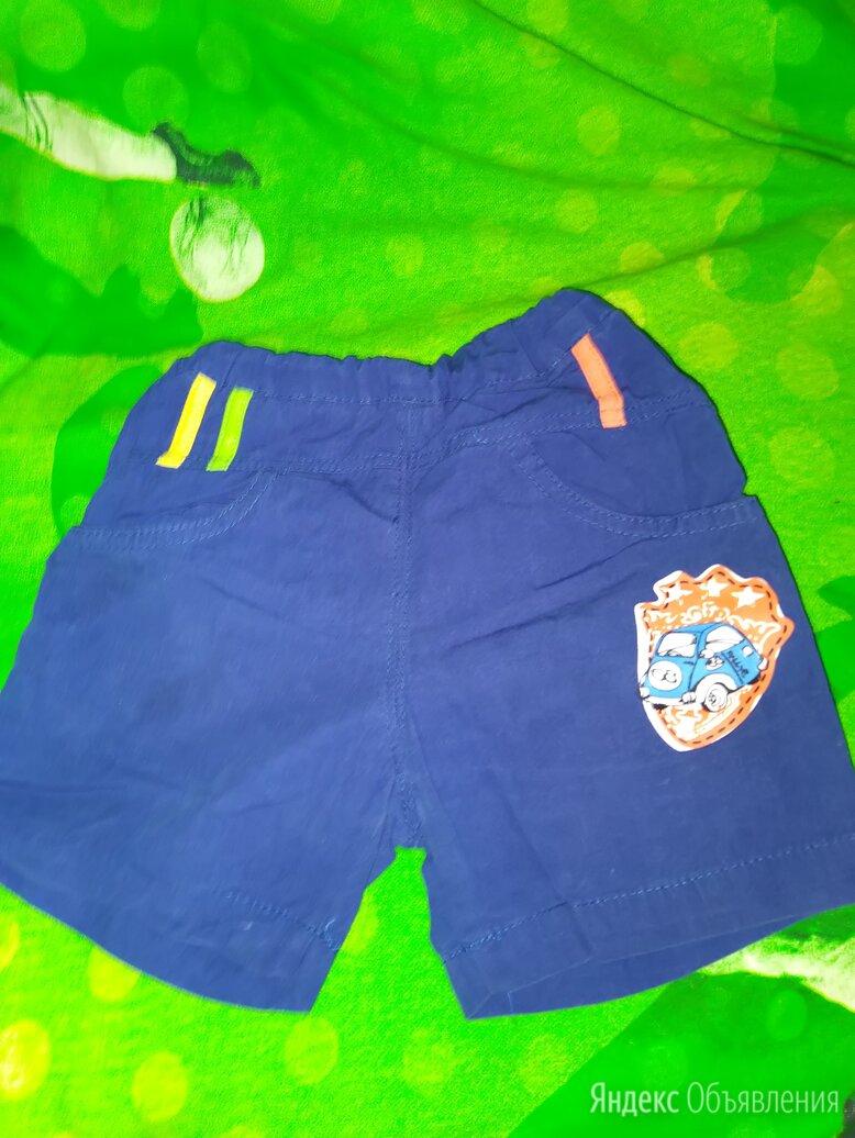 Детские шорты по цене 50₽ - Шорты, фото 0