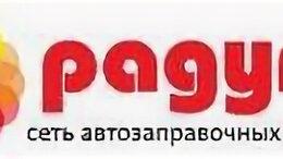 Заправщик - Заправщик АЗС, 0
