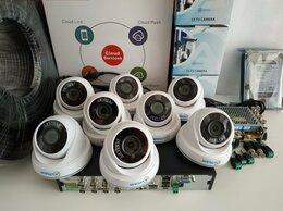 """Готовые комплекты - Комплект видеонаблюдения """"Офис 8"""", 0"""