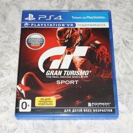 Игры для приставок и ПК - Gran turismo sport PS4, 0