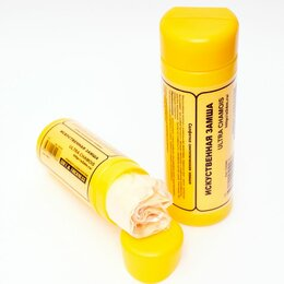 Рукавицы, прихватки, фартуки - A2DM Салфетка в тубусе (синтетеическая замша) бол., (640х430 мм.), 0