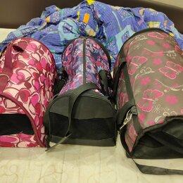 Транспортировка, переноски - Четыре сумки переноски для животных б.у, 0