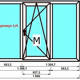 Окна - Трехстворчатое пластиковое окно Новая планировка под ключ, 0