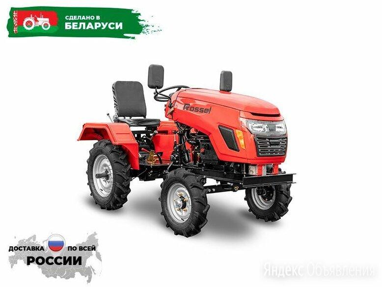 Мини-трактор rossel XT-152D по цене 239900₽ - Мини-тракторы, фото 0