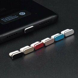 Зарядные устройства и адаптеры - Type-c заглушка от пыли, 0