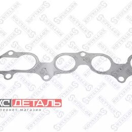 Выхлопная система - STELLOX 1126023SX 11-26023-SX_прокладка коллектора выпускного\ Ford Mondeo, M..., 0