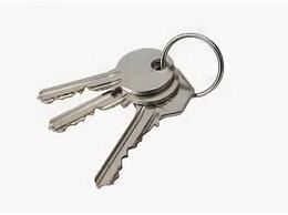Ключи и брелоки - ключи, 0