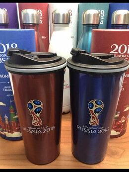 Термосы и термокружки - Термокружка 2018 FIFA World Cup Russia, 0