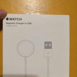 Аксессуары для умных часов и браслетов - Зарядное устройство для Apple Watch, 0