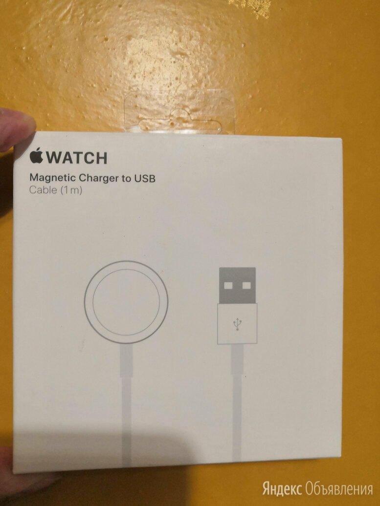 Зарядное устройство для Apple Watch по цене 2000₽ - Аксессуары для умных часов и браслетов, фото 0